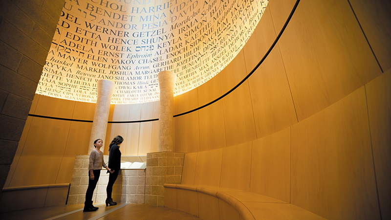 Illinois Holocaust Museum, Skokie